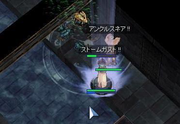 3_20081015153208.jpg