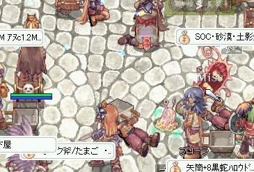 3_20081016075059.jpg