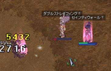 3_20081018092419.jpg
