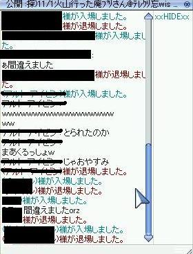 3_20081104015451.jpg