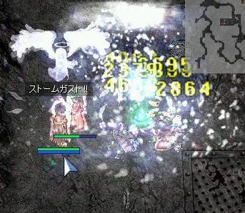 3_20081107133154.jpg