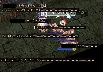 3_20081114223815.jpg