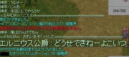 3_20090304163822.jpg
