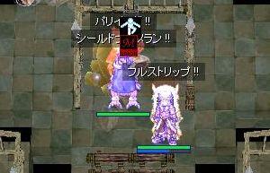 3_20090309105003.jpg
