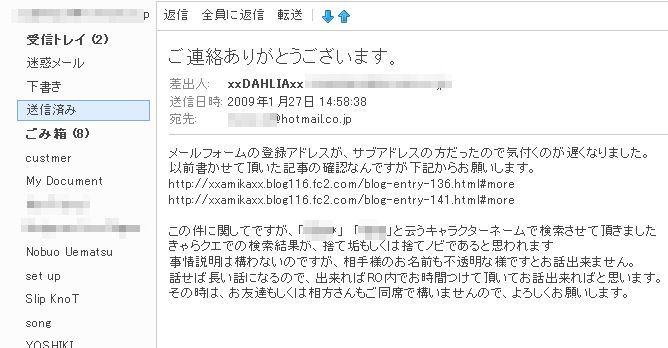 3_20090320065805.jpg