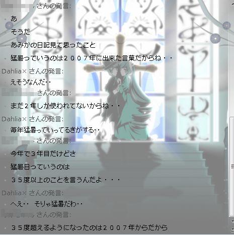 3_20090630004536.jpg
