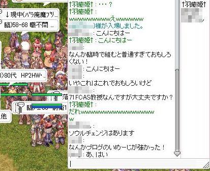 3_20090701215256.jpg