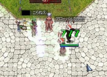 4_20081012092938.jpg