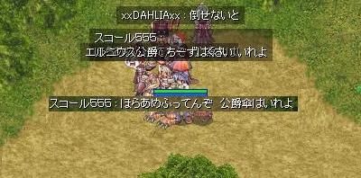 4_20081021062313.jpg