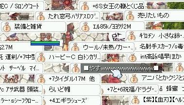 4_20081031085040.jpg