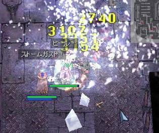 4_20081102041503.jpg