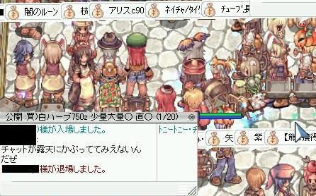 4_20081109225155.jpg