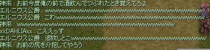 4_20090304163855.jpg