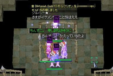 4_20090323125645.jpg