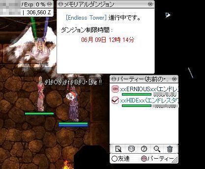 4_20090610023443.jpg