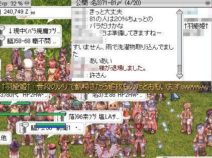 4_20090701215408.jpg