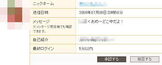 4_20090713172411.jpg