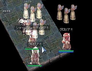 5_20081003061150.jpg