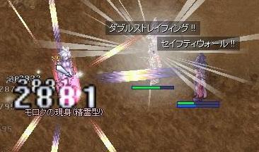 5_20081018092509.jpg