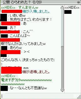 5_20081102041628.jpg
