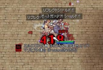 5_20081111053103.jpg