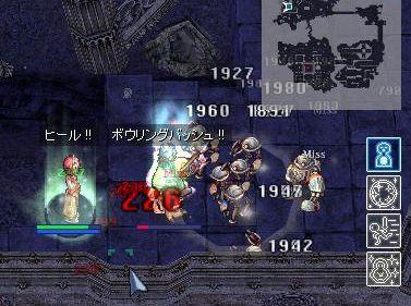 5_20090605205741.jpg