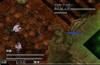 5_20090617074413.jpg