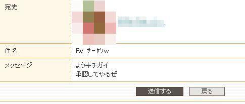 5_20090713172722.jpg