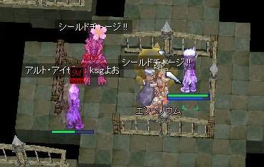 6_20081006100349.jpg