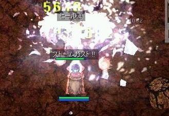 6_20081102041732.jpg
