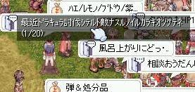 6_20081104015752.jpg