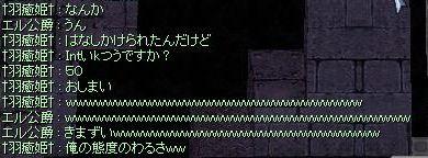 6_20090713180808.jpg