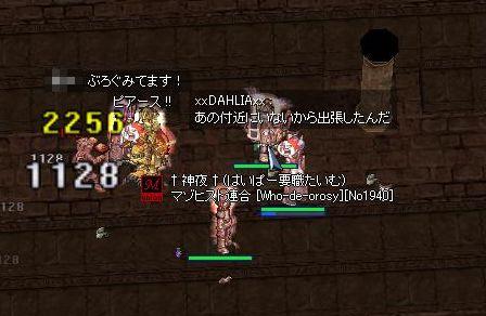 6_20090722055940.jpg