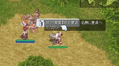 7_20081009004905.jpg
