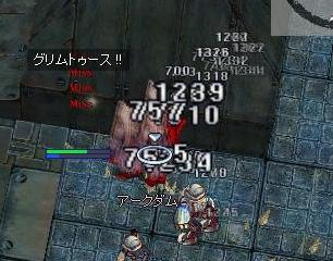 7_20081012093140.jpg