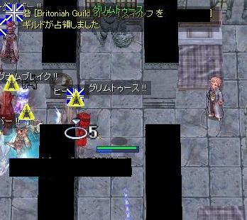 7_20081013160518.jpg