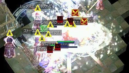 7_20081022180522.jpg