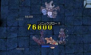 7_20081026230134.jpg