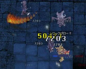 7_20081031085242.jpg