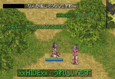 7_20081119145215.jpg