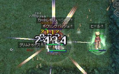 7_20090311060254.jpg