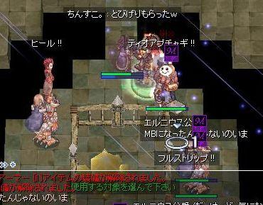 7_20090323130020.jpg