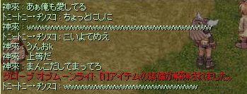 7_20090426003947.jpg
