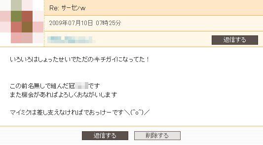 7_20090713172605.jpg