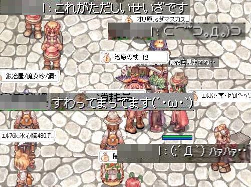 7_20090720065436.jpg