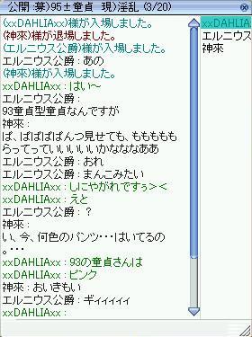8_20081009004923.jpg