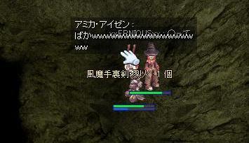8_20081025081231.jpg