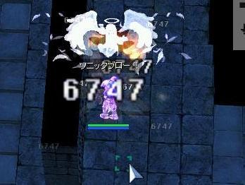 8_20081031085352.jpg