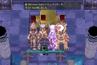 8_20090309105348.jpg