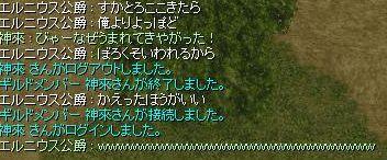 8_20090317055901.jpg